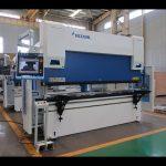 6 අක්ෂි CNC මාධ්ය තිරිංග යන්ත්ර 100 ටොන් x 3200mm